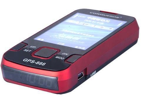 thiết bị định vị gps 888